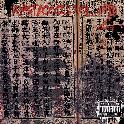 Mystagogue Vol.2 Cover2.JPG