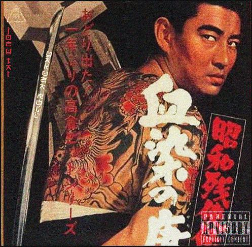 YAKUZA ROLL COVERrrrr.JPG